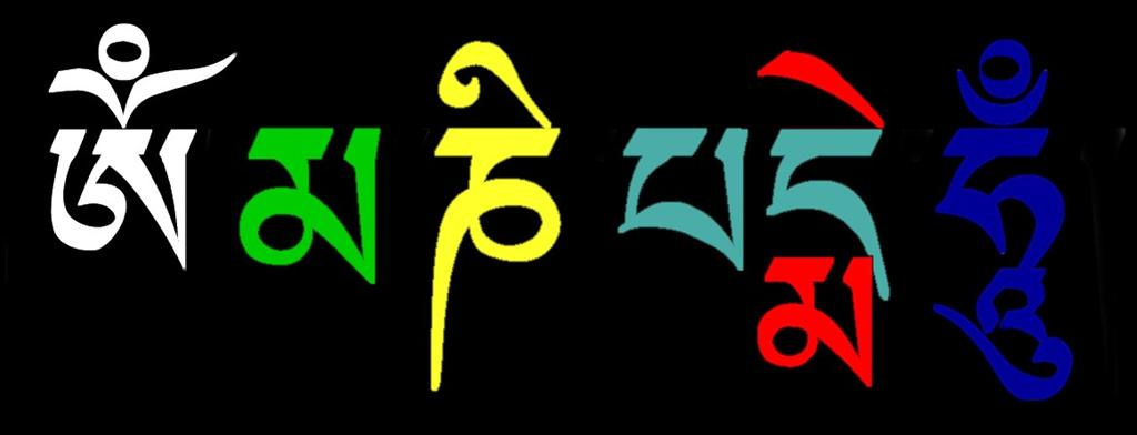 Tibetan Om Mani Peme Hung coloured 52.9